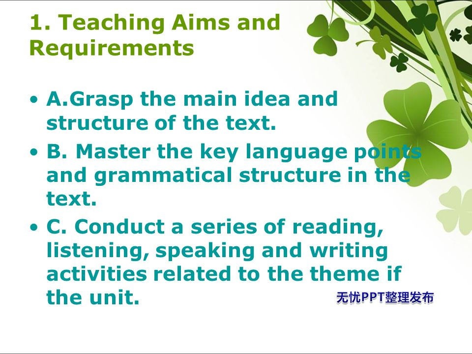 1. Teaching Aims and Requirements