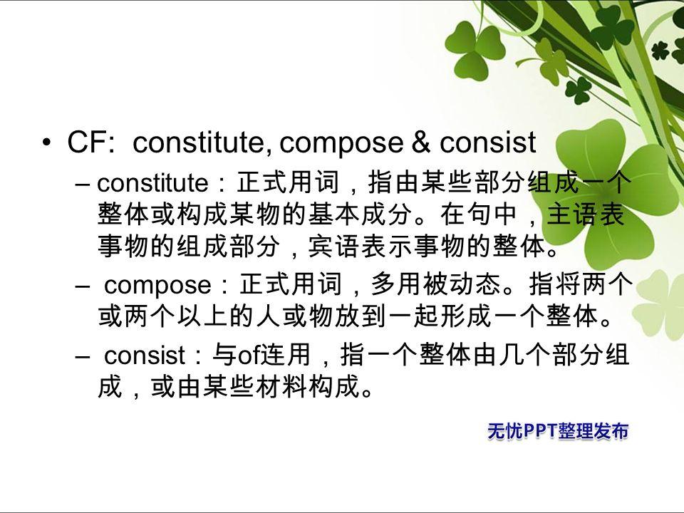 CF: constitute, compose & consist