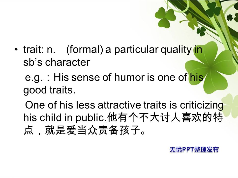 trait: n. (formal) a particular quality in sb's character