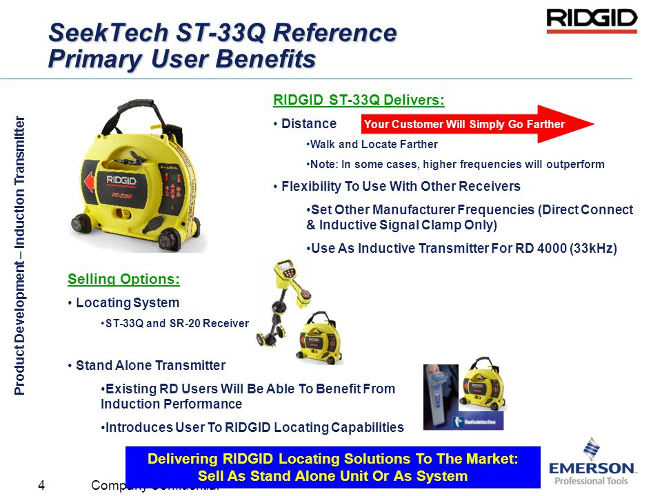 SeekTech ST-33Q Reference Primary User Benefits