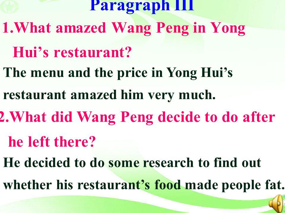 Paragraph III 1.What amazed Wang Peng in Yong Hui's restaurant