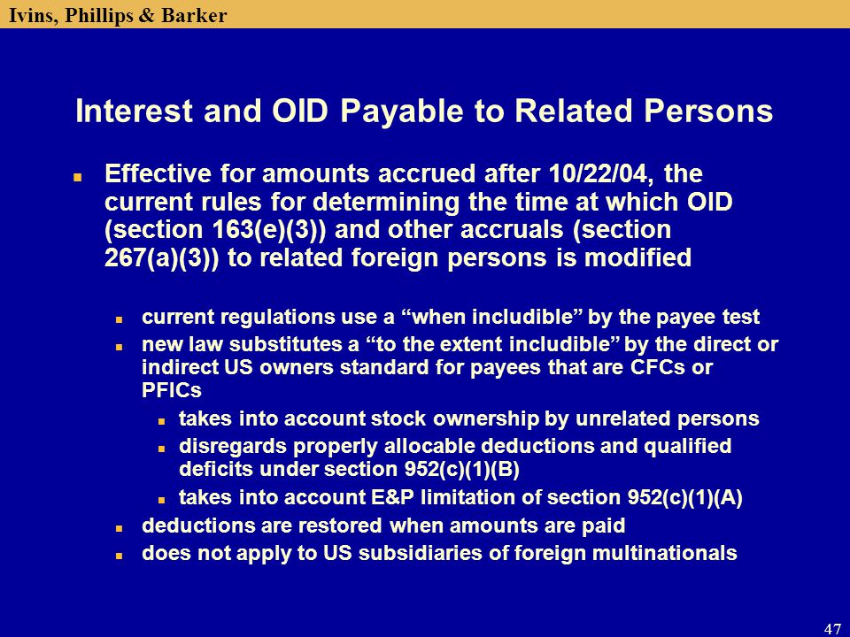 Interest and OID Payable to Related Persons