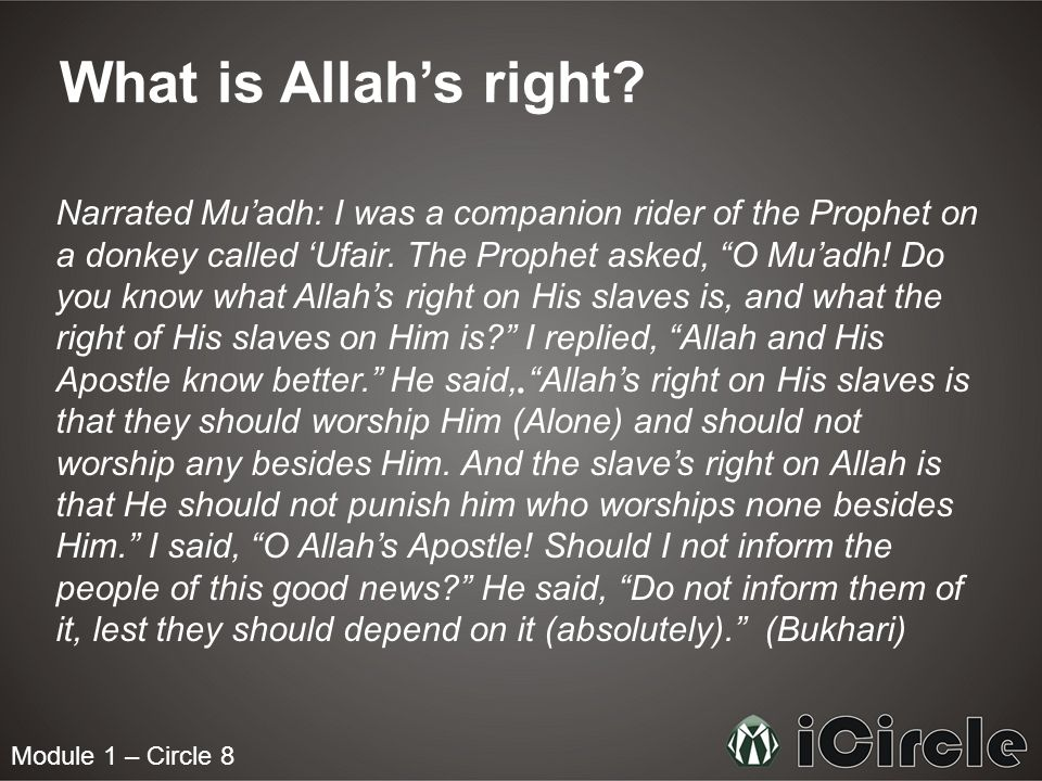 What is Allah's right