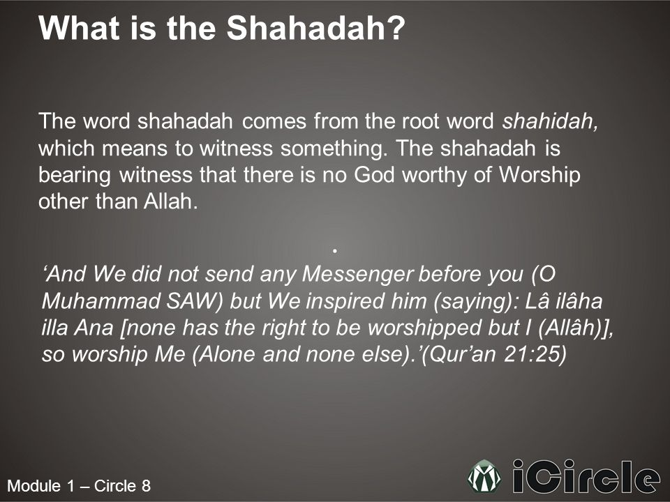 What is the Shahadah