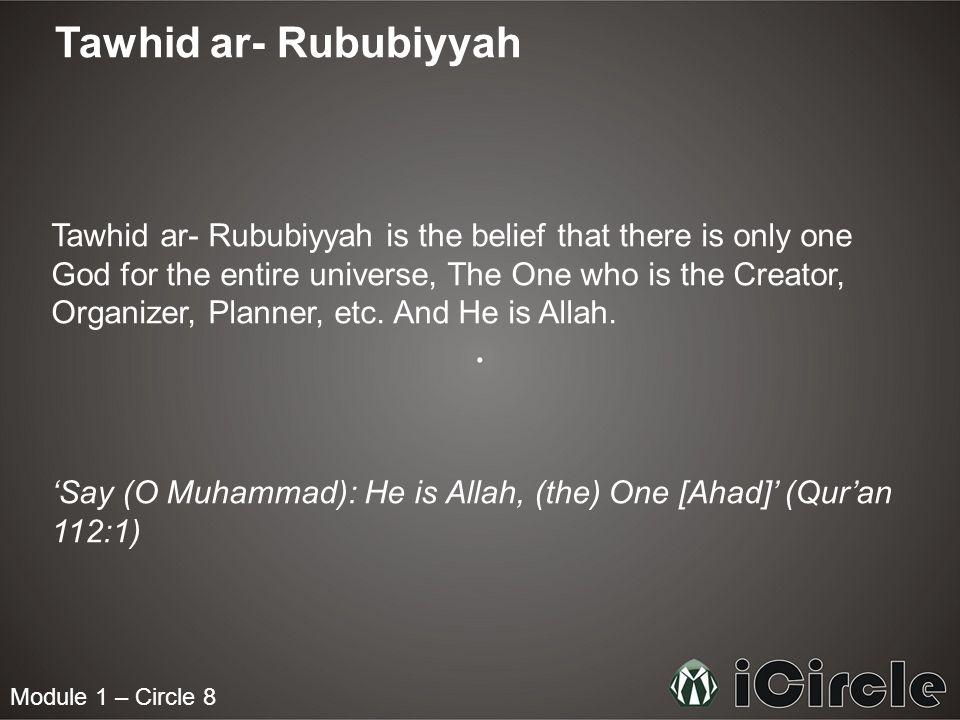 Tawhid ar- Rububiyyah