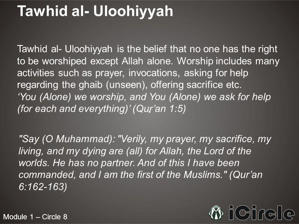 Tawhid al- Uloohiyyah