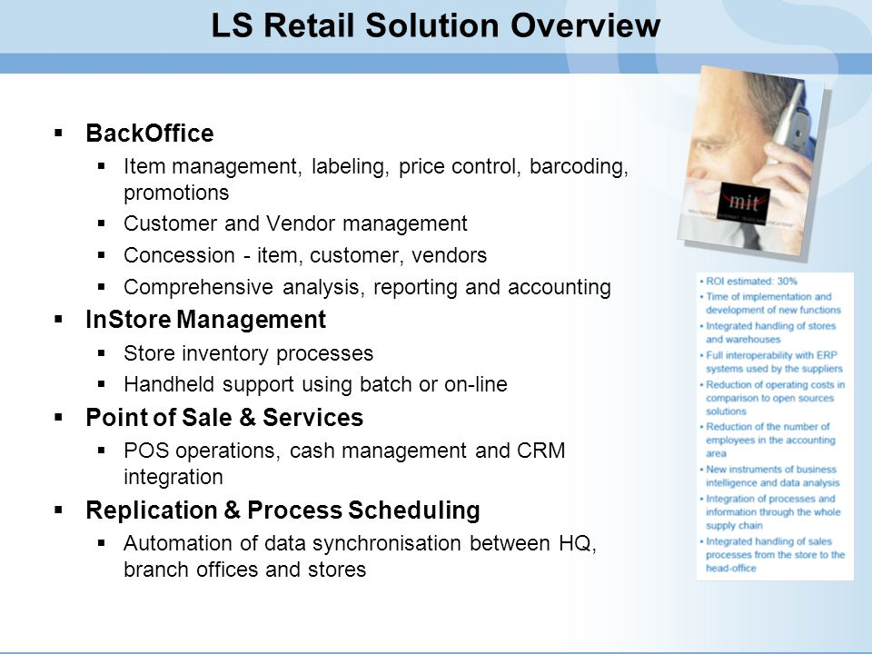 LS Retail Solution Overview