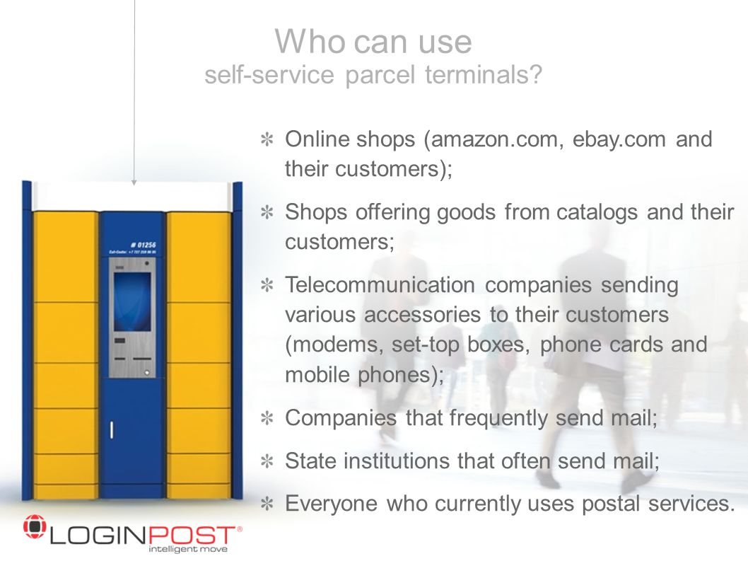 Who can use self-service parcel terminals