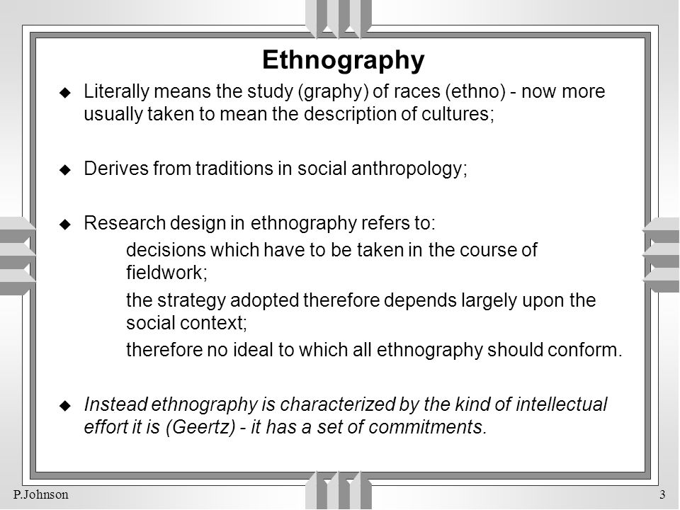 ethnographic essay a study of the Ethnographic study of the people of india was carried out through observation and surveysample essay paper on ethnography.