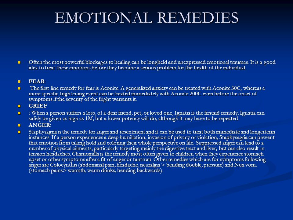 EMOTIONAL REMEDIES