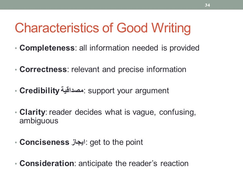characteristics features of a good essay