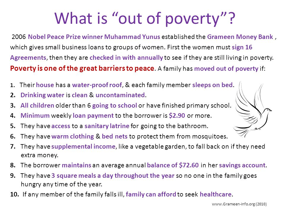 What is out of poverty