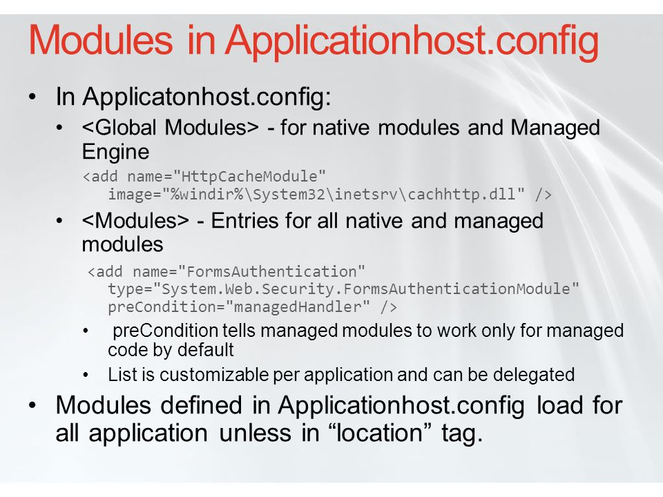 Modules in Applicationhost.config