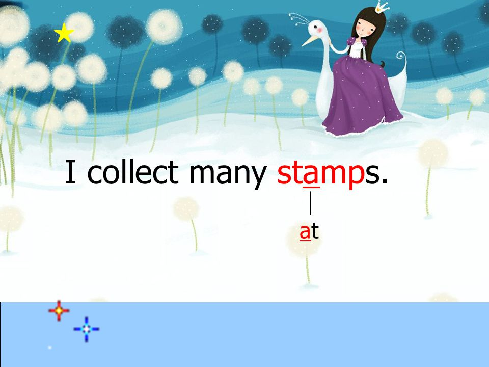 ★ I collect many stamps. at