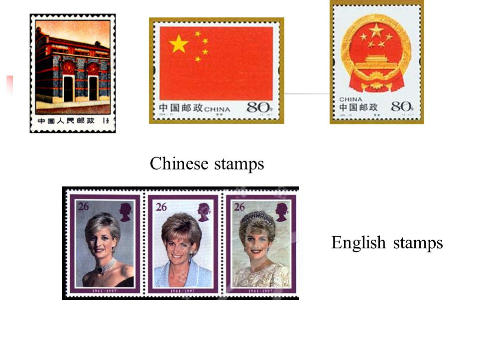 Chinese stamps English stamps
