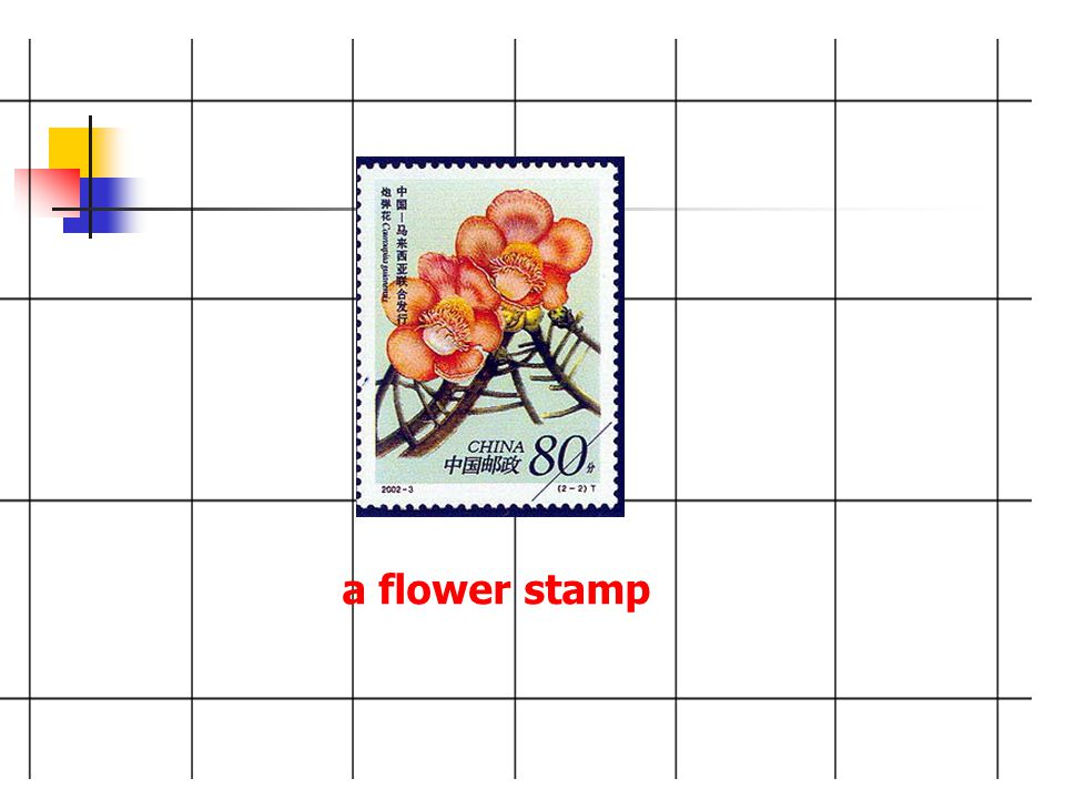a flower stamp