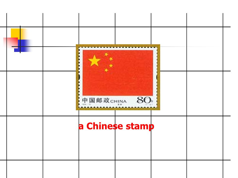a Chinese stamp