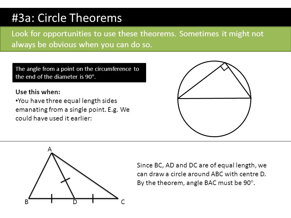 #3a: Circle Theorems Look for opportunities to use these theorems. Sometimes it might not always be obvious when you can do so.
