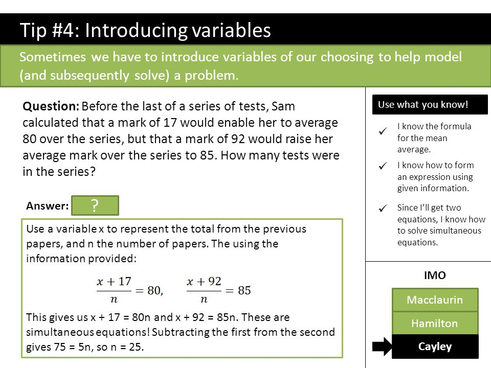 Tip #4: Introducing variables
