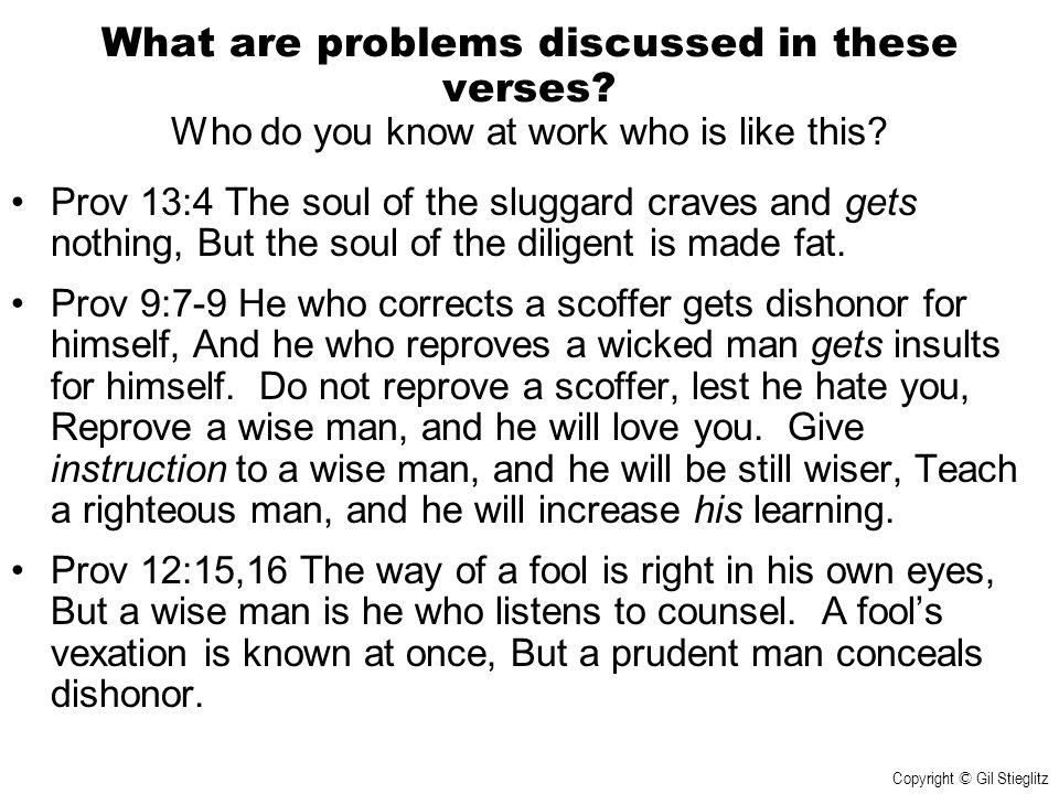 What are problems discussed in these verses