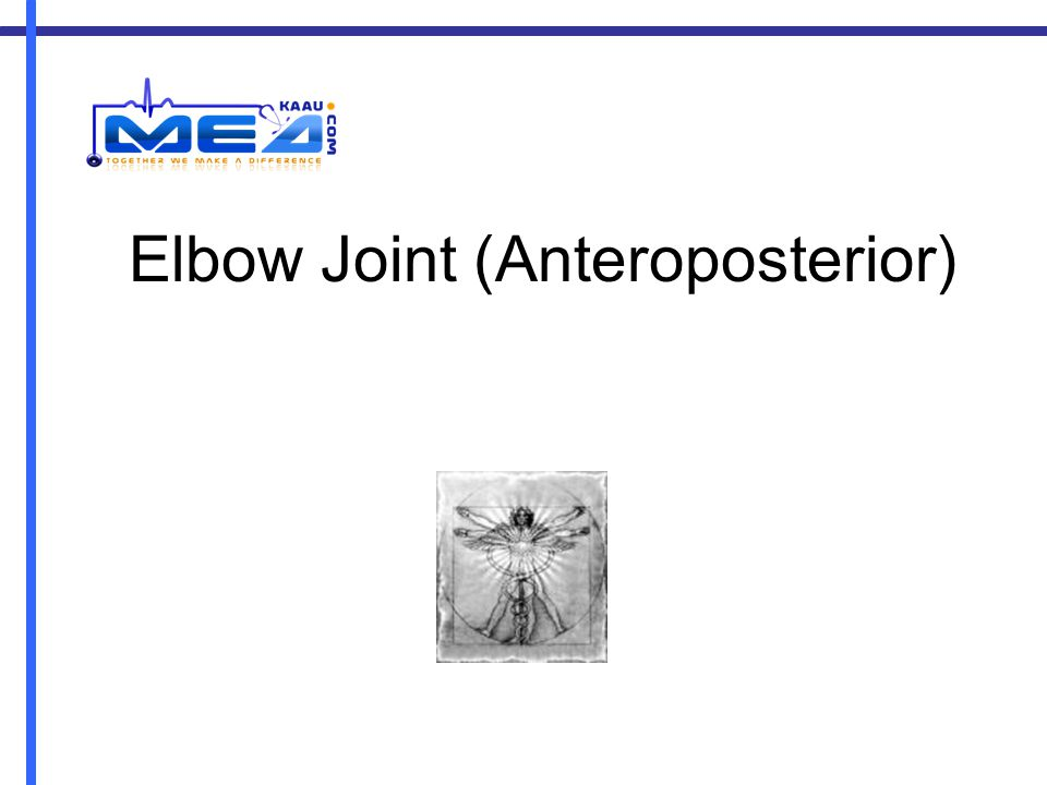 Elbow Joint (Anteroposterior)