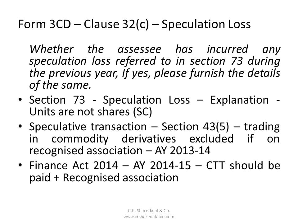 Form 3CD – Clause 32(c) – Speculation Loss