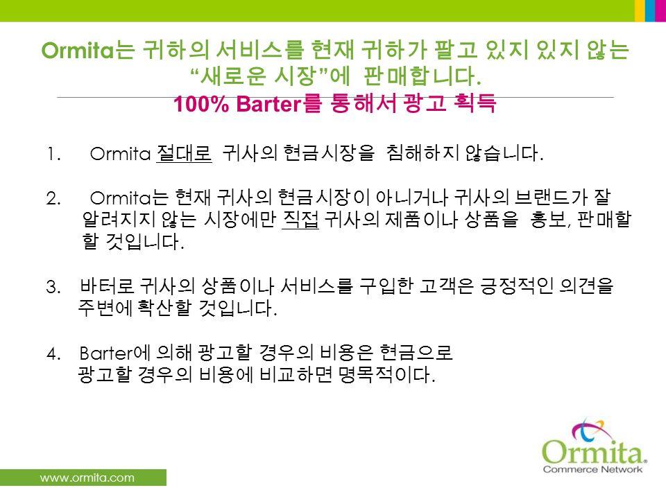Ormita는 귀하의 서비스를 현재 귀하가 팔고 있지 있지 않는 새로운 시장 에 판매합니다.