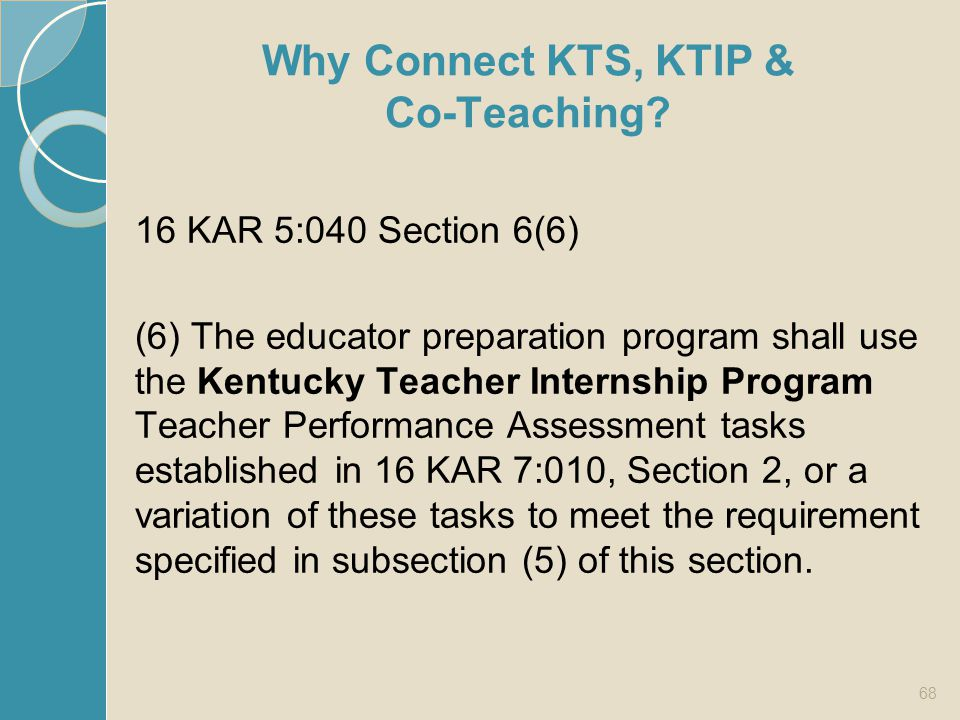 Why Connect KTS, KTIP & Co-Teaching