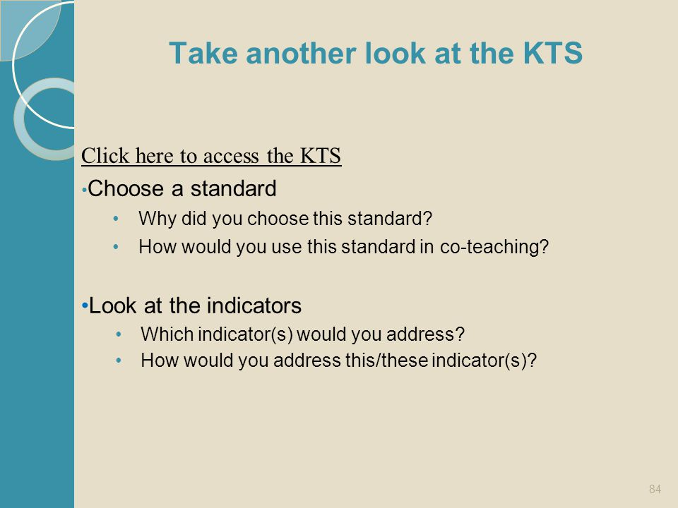 Take another look at the KTS