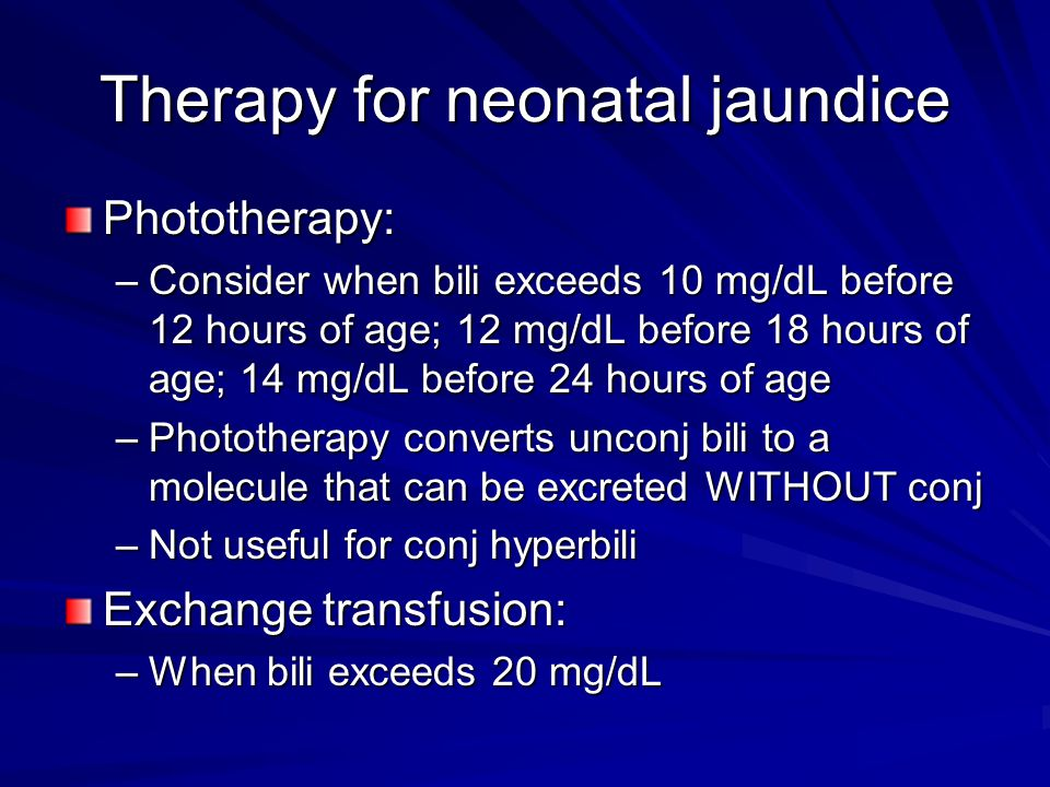 Therapy for neonatal jaundice