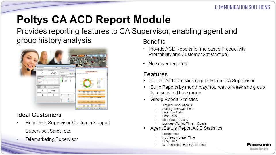 Poltys CA ACD Report Module