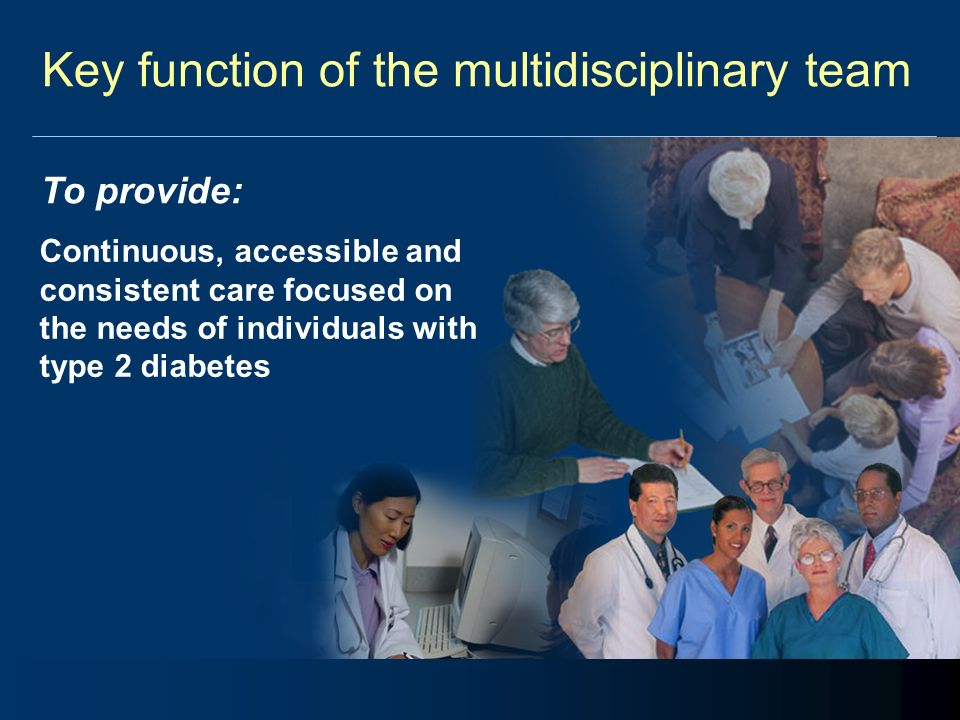 Key function of the multidisciplinary team