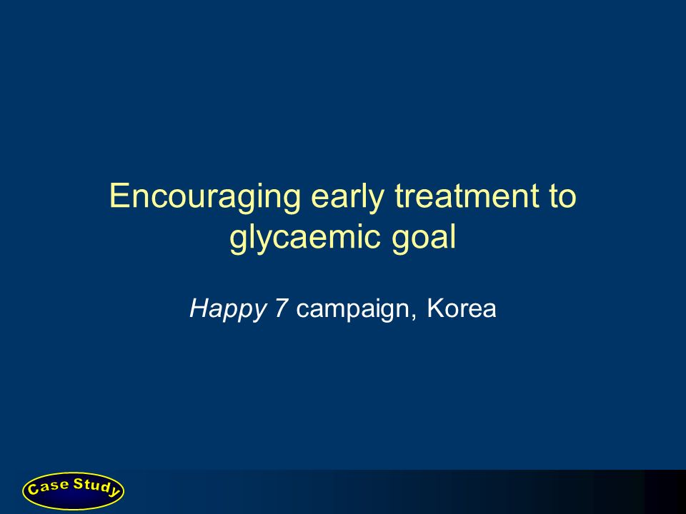 Encouraging early treatment to glycaemic goal