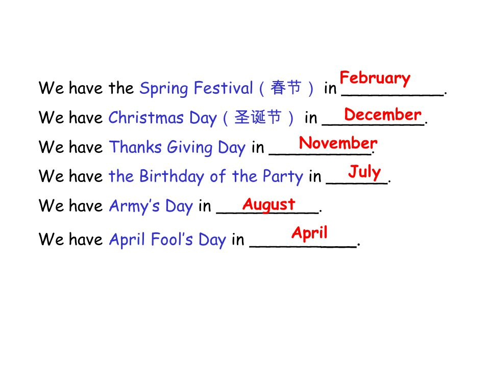 February We have the Spring Festival(春节) in __________. We have Christmas Day(圣诞节) in __________. We have Thanks Giving Day in __________.
