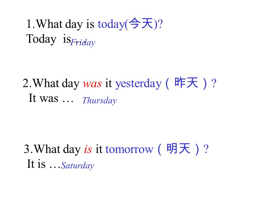 2.What day was it yesterday(昨天) It was …