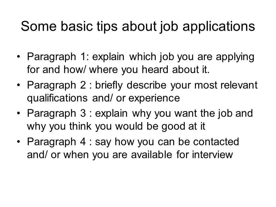 Some basic tips about job applications