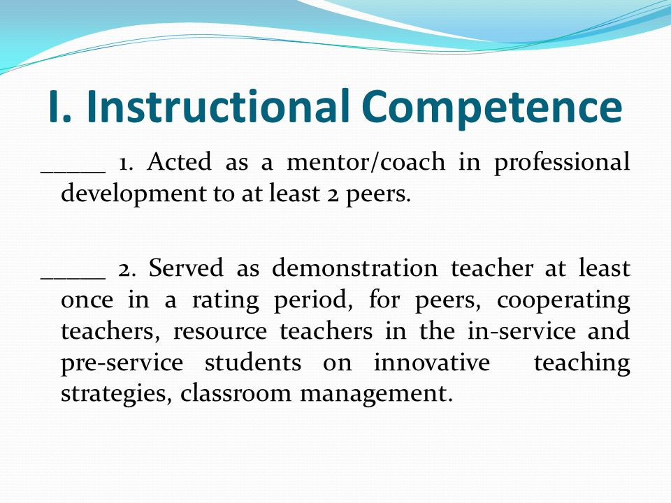 Innovative Classroom Teaching Strategies ~ Competency based performance appraisal system for teachers