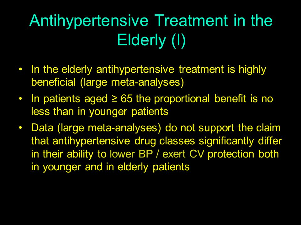 Antihypertensive Treatment in the Elderly (I)