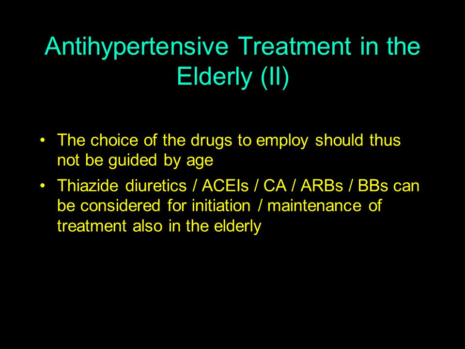 Antihypertensive Treatment in the Elderly (II)