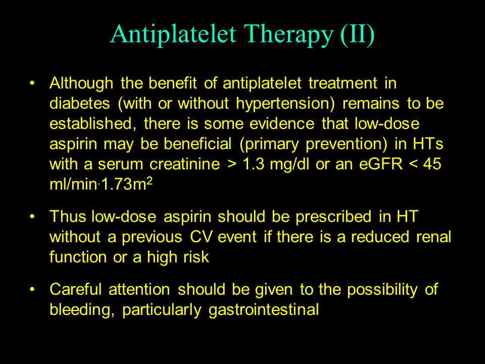 Antiplatelet Therapy (II)
