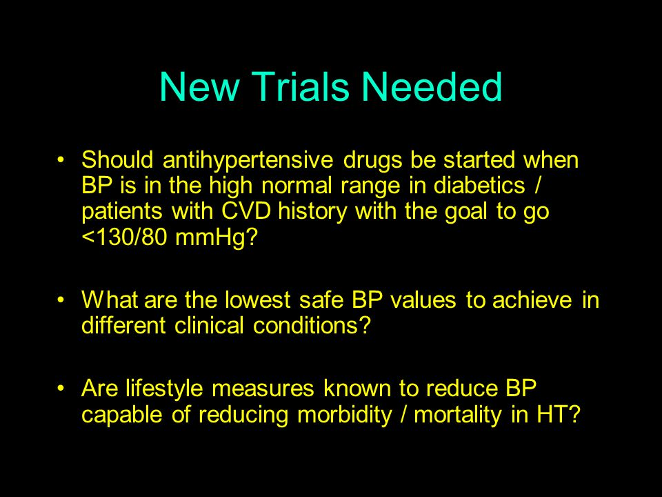 New Trials Needed