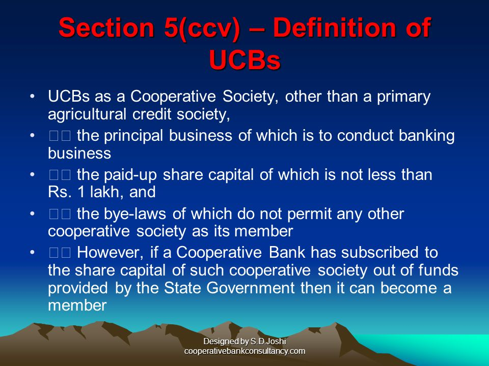 Section 5(ccv) – Definition of UCBs