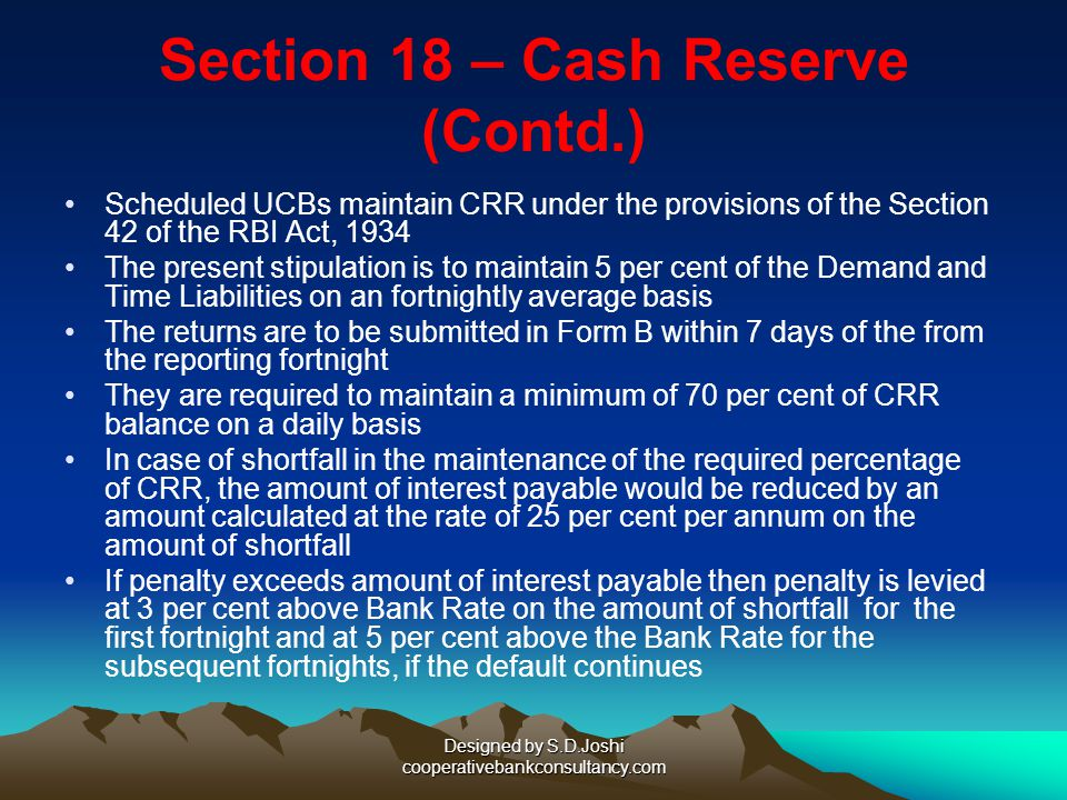Section 18 – Cash Reserve (Contd.)