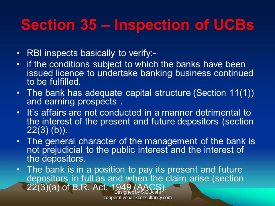 Section 35 – Inspection of UCBs