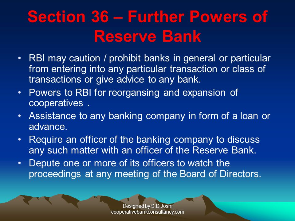 Section 36 – Further Powers of Reserve Bank