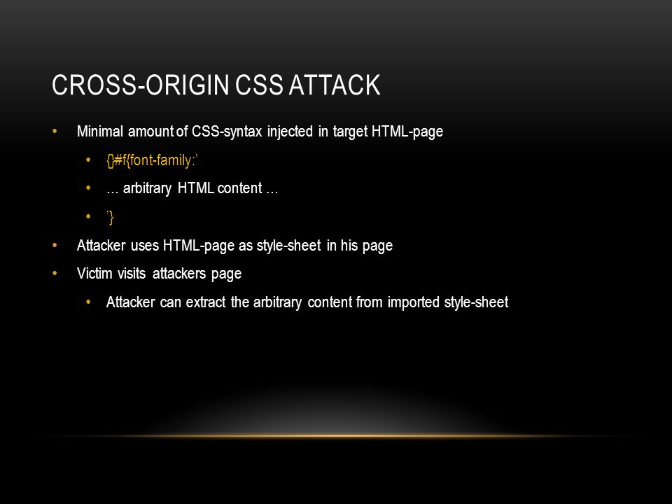 Cross-origin CSS attack
