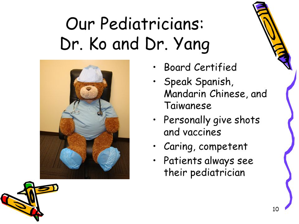 Our Pediatricians: Dr. Ko and Dr. Yang