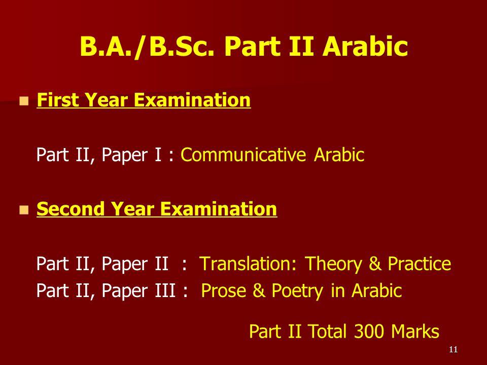 B.A./B.Sc. Part II Arabic First Year Examination