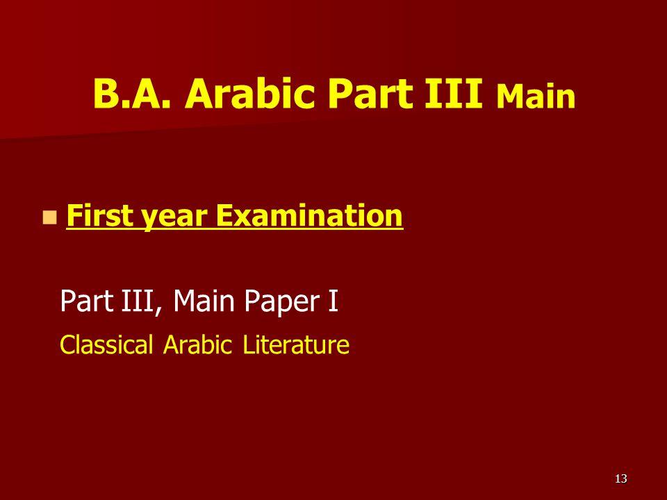 B.A. Arabic Part III Main First year Examination
