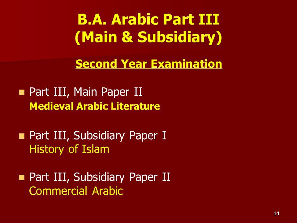 B.A. Arabic Part III (Main & Subsidiary)